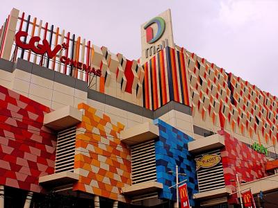 10 Gambar D Mall Depok, Daftar Restoran Spa Starbucks , Lokasi Alamat, Jam Buka Tutup, Hotel di Sekitar + Nomer Telepon