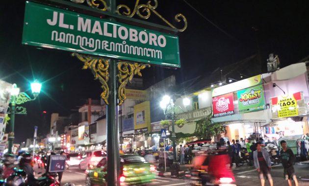 10 Tempat Belanja Murah Di Jogja Yogyakarta 2020 Baju Batik Termurah Tas Yang Anti Mainstream Dekat Malioboro Stasiun Tugu Dan Sekitarnya Jejakpiknik Com